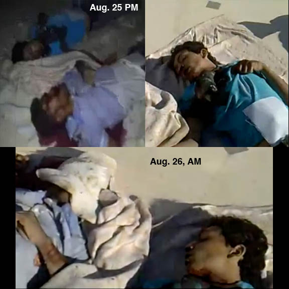 File:Daraya mosque victims 1.jpg