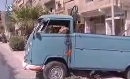 File:Daraya truck 1.jpg