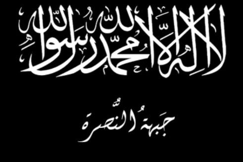 File:Nusra Flag.png