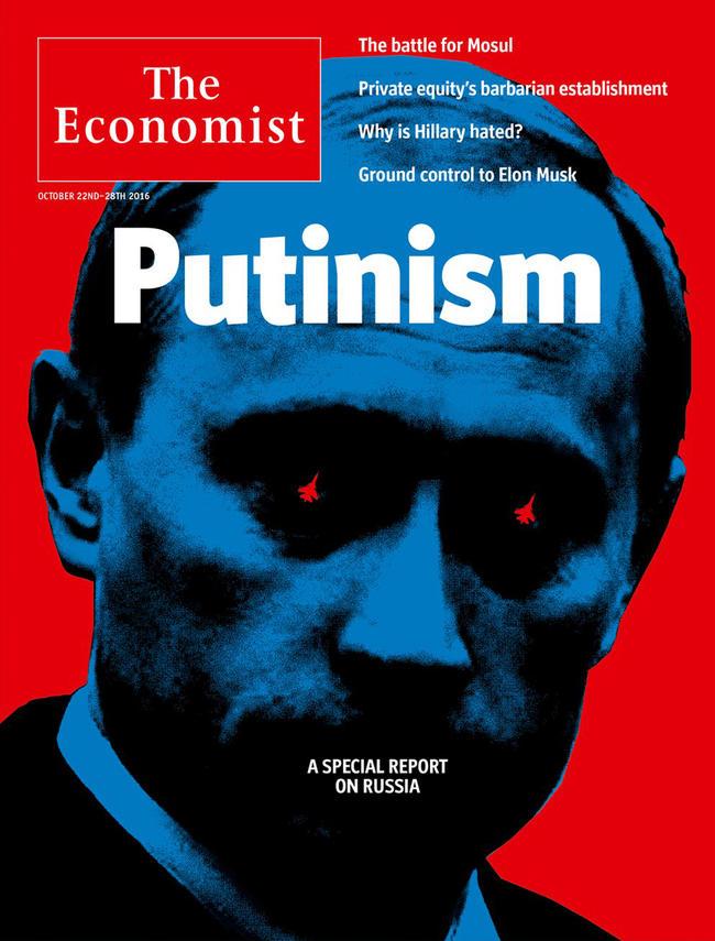 Economist 2016-10-22 cover.jpg