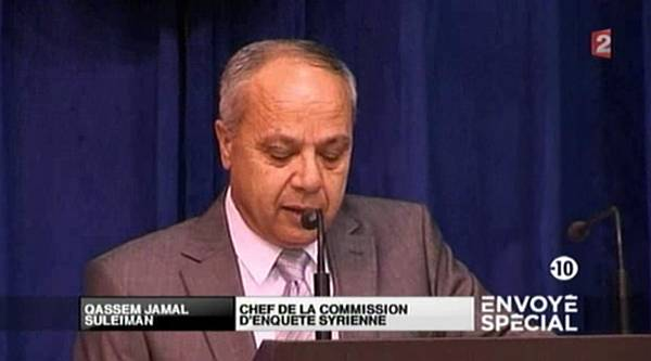 File:France2 syrian investigation.jpg