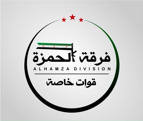 File:Hamza Division.jpg