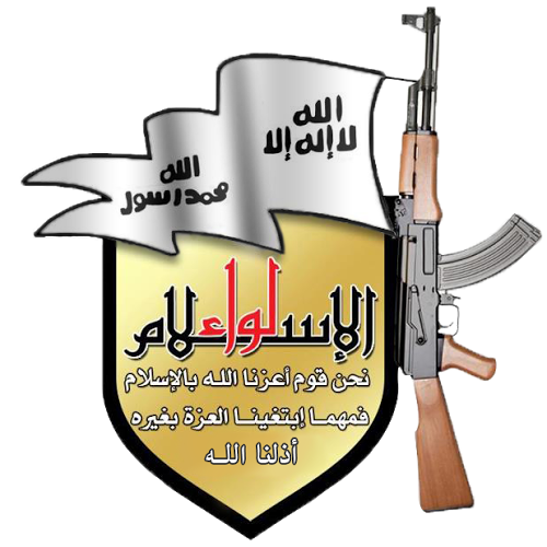 File:Liwa al-Islam YouTube.png