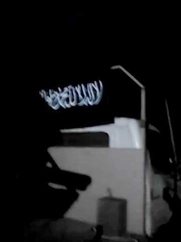 File:Liwa al-Islam UMLACA Part2-0031 enhanced.jpg