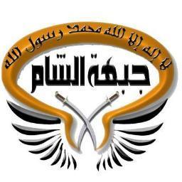 File:Al Sham Front.jpg