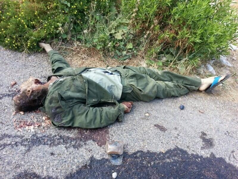 File:Latakia victims 4.jpg