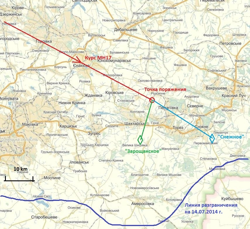 BUK flight paths from Zaroshchenskoye and Snezhnoye.jpg