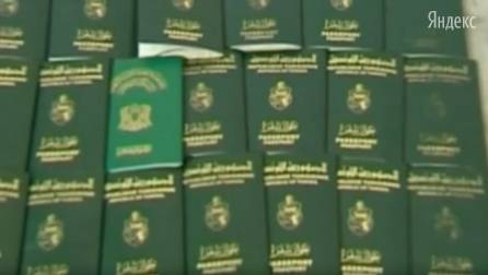 File:Confiscated tunisian passports.jpg