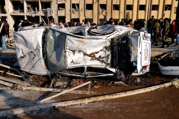 File:Aleppo Univ damage 5.png