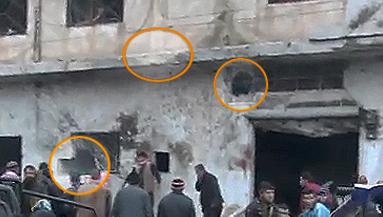 File:Halfaya Bakery Blast Facade.png
