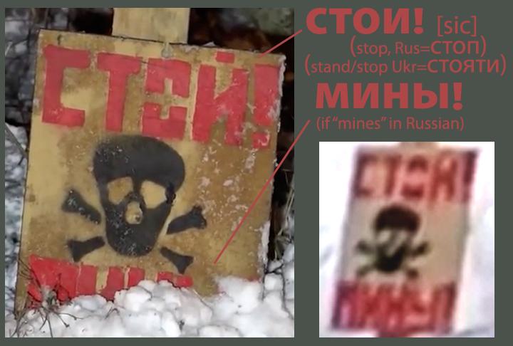 Volnovakha Sign.png