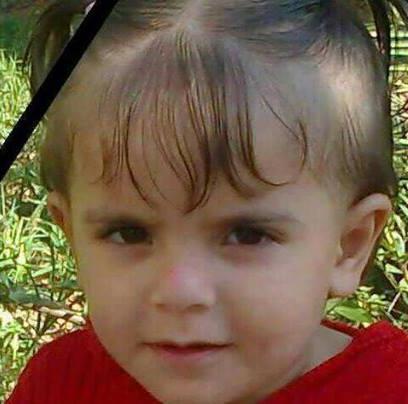 File:Al-Bayda victims Biassi Afnan.png
