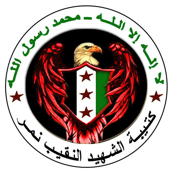File:Descendants of the Prophet Brigades in Aleppo.png