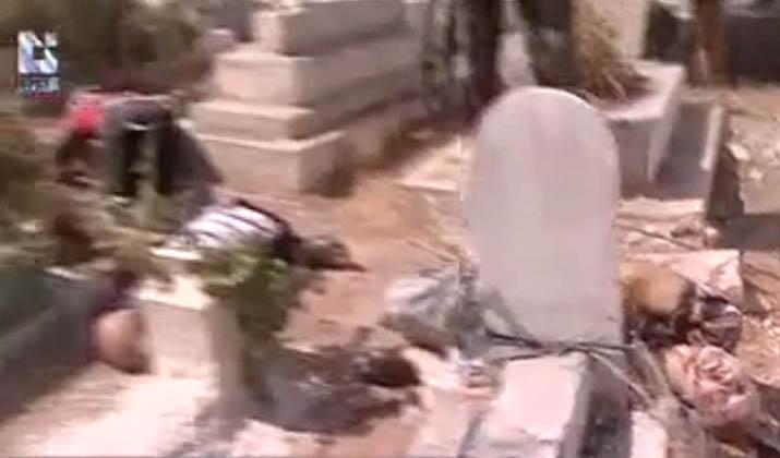 File:Daraya graveyard 2.jpg