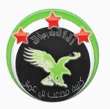 Musab bin Omar Battalion logo.jpg