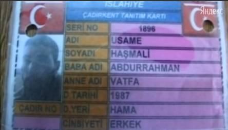 File:Confiscated turkish passport.jpg