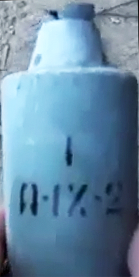 File:Deir Al Asafir bomblet.png