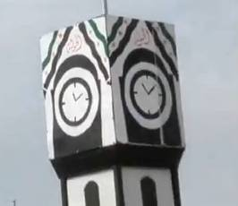 File:Taldou mock clocktower.jpg