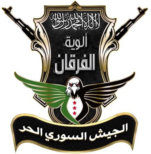 File:Al-Furqan Brigade.jpg