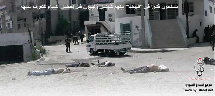 File:Syria-massacre 2554033b.jpg