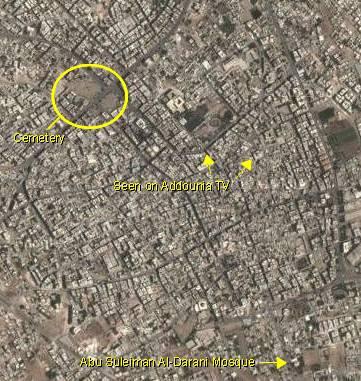 File:Daraya town.jpg