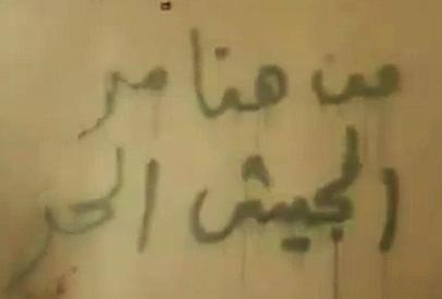 Houla Slogan.png