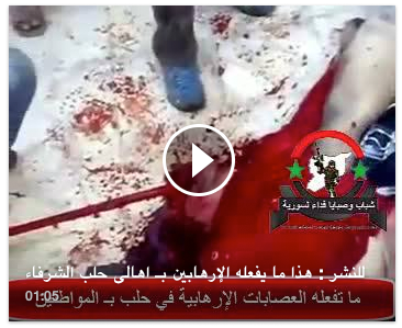 File:Aleppo Mutilation still.png
