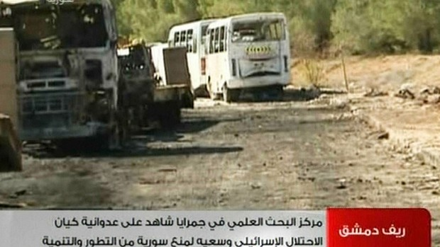File:Jamraya vehicles destroyed.jpg