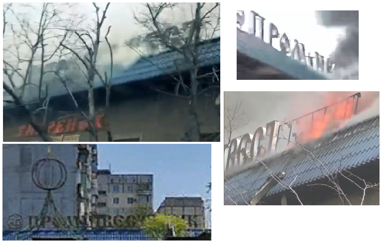 Mariupol MS PROM sign.png