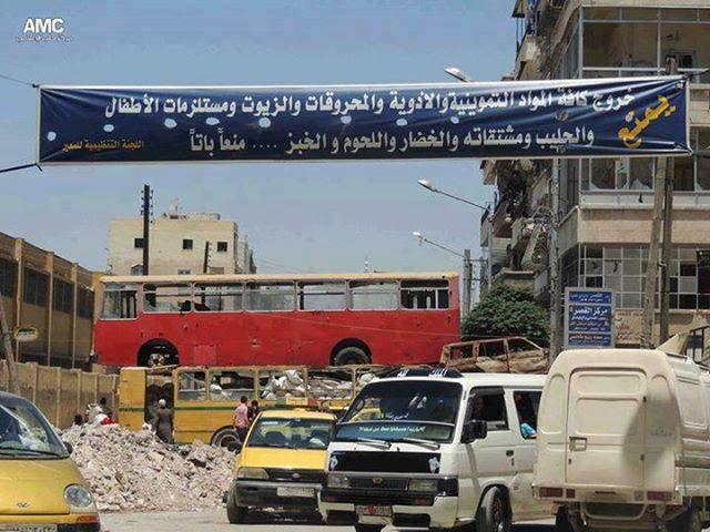 File:Aleppo banner No Food.jpg