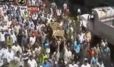 File:Jisr funeral.jpg