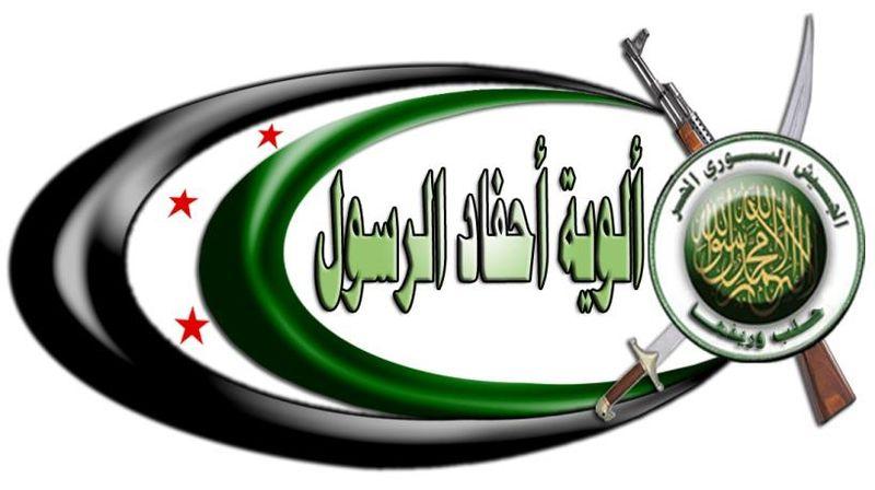 File:Descendants of the Prophet Brigades.jpg