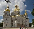 Dormition Church at the Pechersk Lavra in Kiev.jpg
