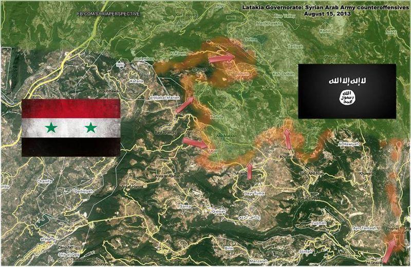 File:Latakia – SAA counteroffensive 15 August 2013.jpg