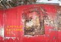 MH17 SA11 Frag Size 1.png