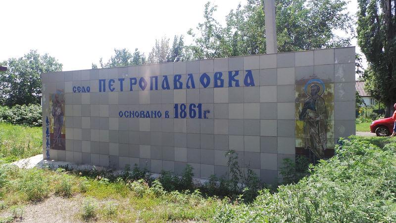 File:MH17 Petropavlovka.jpg