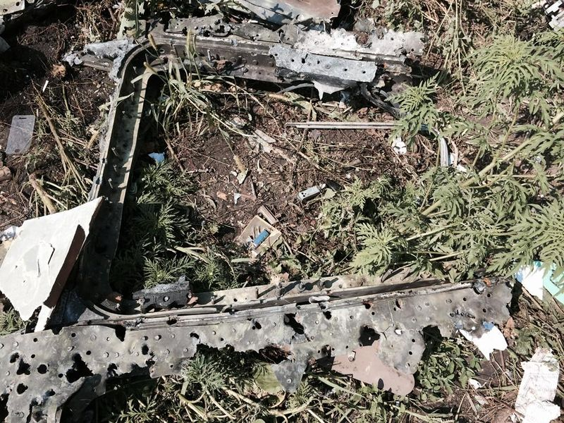 File:MH17 window frame.jpg
