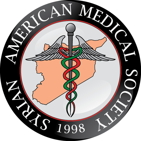 File:Syrian American Medical Society.png