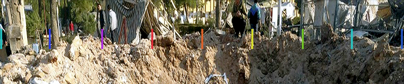 File:Aleppo Univ damage crater Loc 1.png