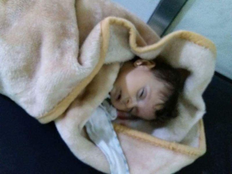File:IdlibGasDead4.jpg