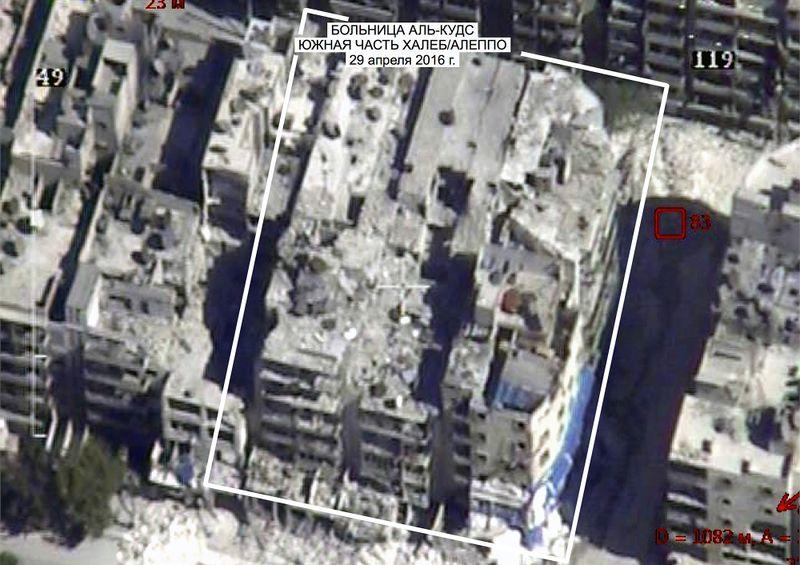 Al-Quds Hospital Rus Sat 4-29-16.jpeg