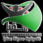 Saqba Revolution.png