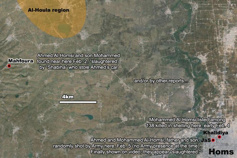 Homs Feb5 Homsi Map.png