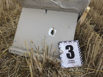 Rectangular Hole MH17.jpg