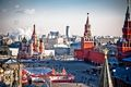 Moscow Red Square.jpg