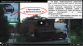 MH17 Billboard Vid Russian Analysis.png