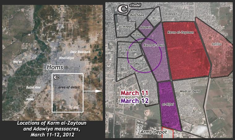 Karm al-Zaytoun map 1.png