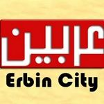 Erbin City.jpg