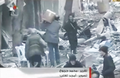 Yarmouk Starvation Aid Rubble.png