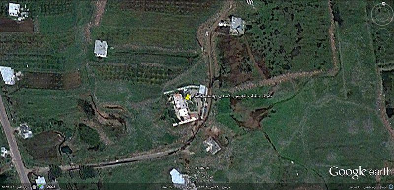 File:Army base at Taldou waterworks May16.jpg